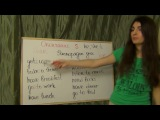 14 Урок КОГДА СТАВИТЬ 'S' К ГЛАГОЛУ  Английский Язык для начинающих. Полиглот Ирина Шипилова